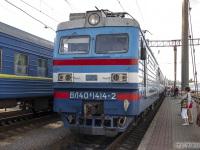 Одесса. ВЛ40У-1414-2