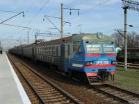 Одесса. ЭР9Е-656