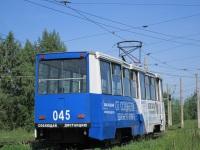 Набережные Челны. 71-605 (КТМ-5) №045