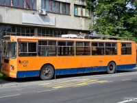 Белград. ЗиУ-682Г-016 (ЗиУ-682Г0М) №141
