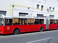 Белград. ТролЗа-6205.02 №153