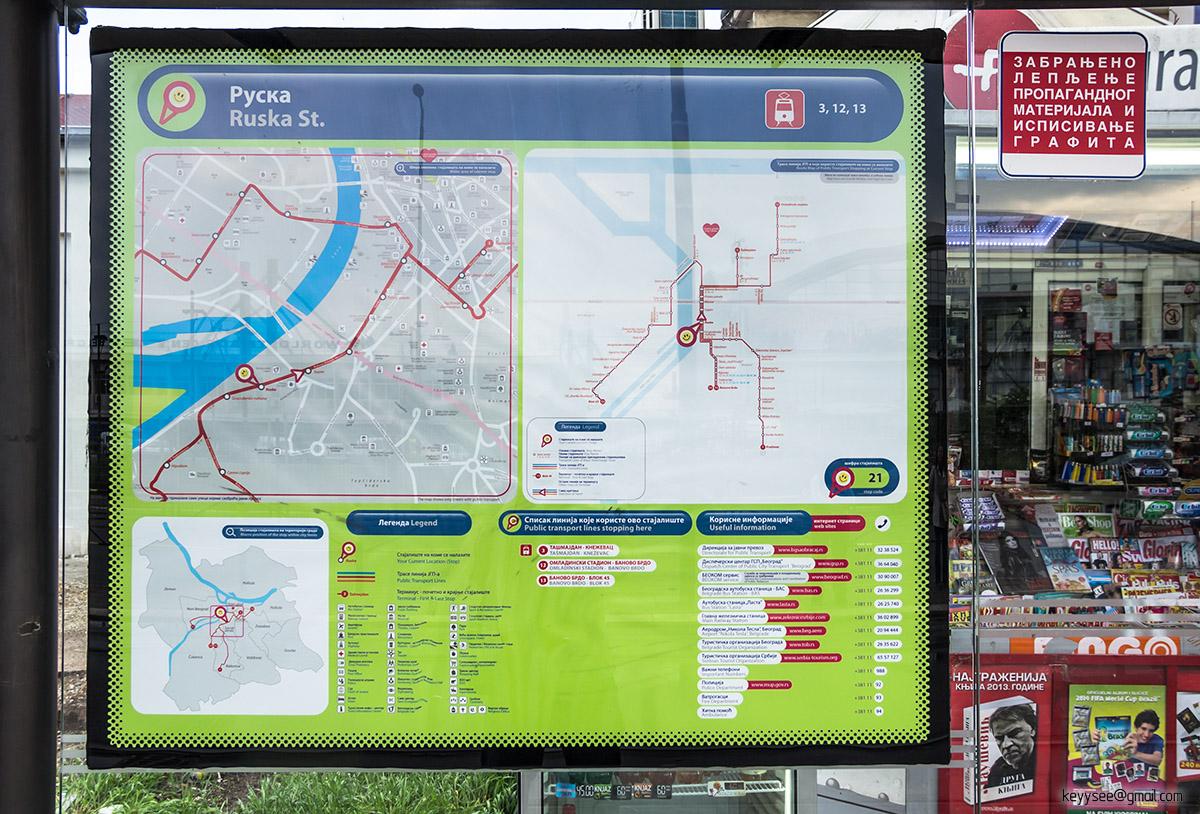 Белград. Схема трамвайных маршрутов, проходящих остановку «Руска» («Улица Русская»)