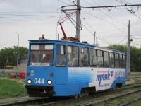 Набережные Челны. 71-605 (КТМ-5) №044