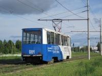Набережные Челны. 71-605 (КТМ-5) №081