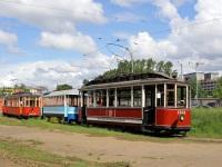 Санкт-Петербург. Brush №1028, МС-4 №2424, Конка №114