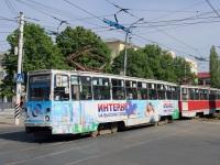 Саратов. 71-605 (КТМ-5) №1192, 71-605 (КТМ-5) №1194