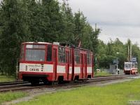 Санкт-Петербург. 71-147К (ЛВС-97К) №0605
