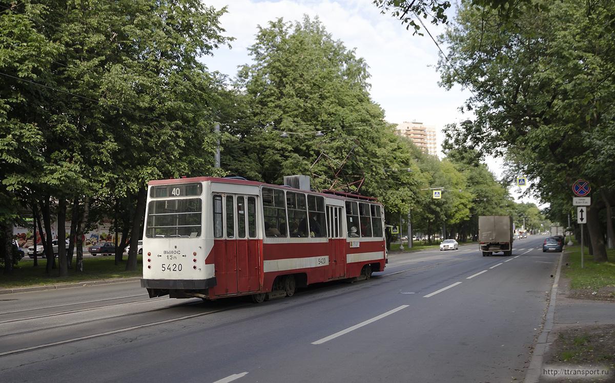 Санкт-Петербург. ЛМ-68М №5420