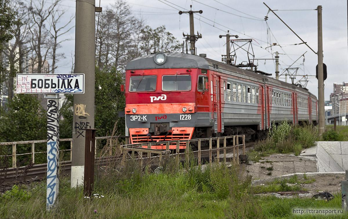 Санкт-Петербург. ЭР2К-1228