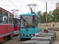 Витебск. АКСМ-60102 №610