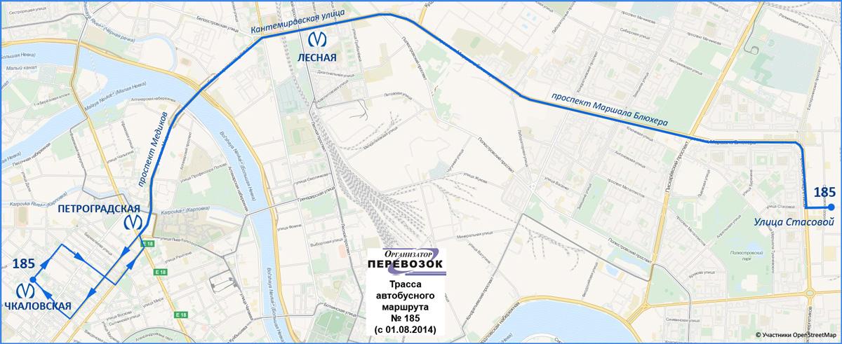 Санкт-Петербург. 1 августа автобусный маршрут № 185 продлён, теперь его трасса проходит от Улицы Стасовой до станции метро Чкаловская