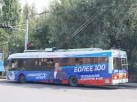 Ростов-на-Дону. АКСМ-32102 №323