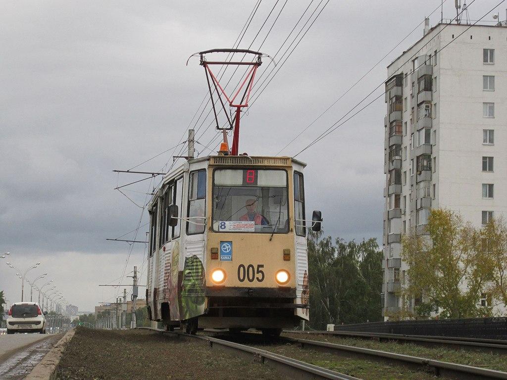 Набережные Челны. 71-605 (КТМ-5) №005