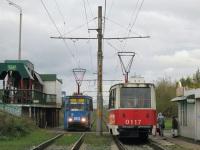 Набережные Челны. 71-605 (КТМ-5) №053, 71-605 (КТМ-5) №0117