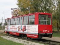 Набережные Челны. 71-605 (КТМ-5) №025