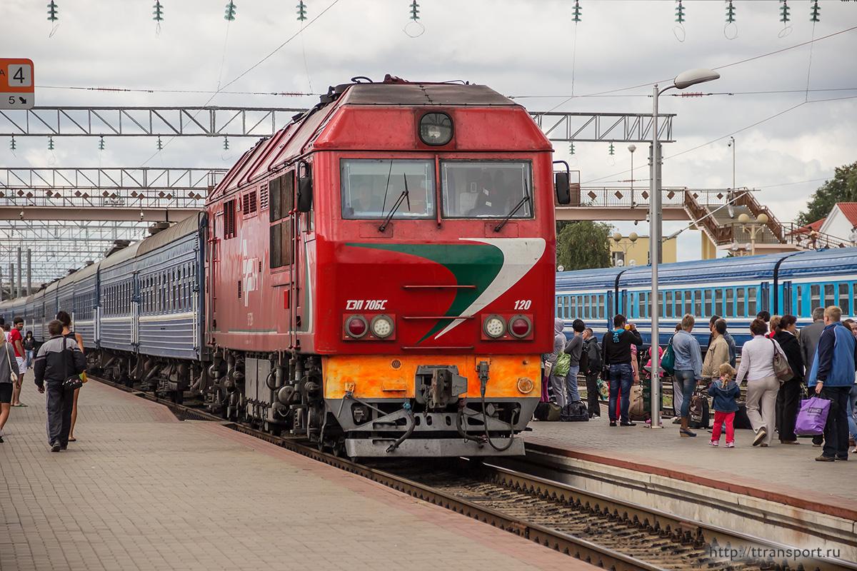 Жлобин. ТЭП70БС-120