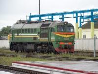 Могилев. М62-1588