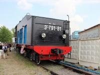 Москва. Эр-791-81