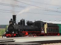 Москва. Ов-324