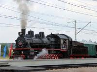 Москва. Эу-699-74