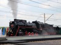 Москва. Л-2057