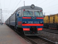 Орша. ЭР9Е-606