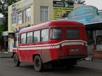 Червоноград. КАвЗ-685М BC7453AX