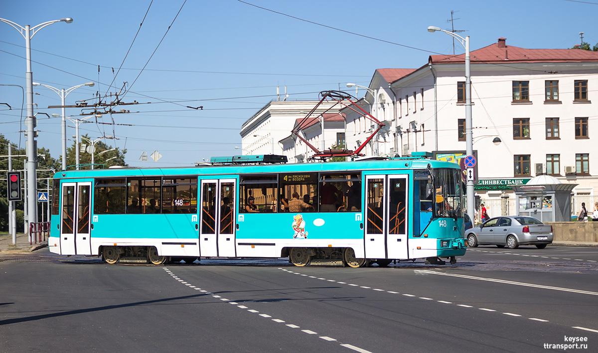 Минск. АКСМ-60102 №148