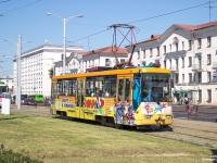 Минск. АКСМ-60102 №097