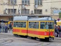 Белград. Duewag GT6 №658