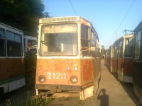 Николаев. 71-605 (КТМ-5) №2120, 71-605 (КТМ-5) №1084