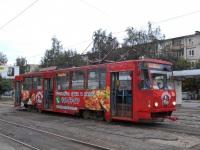 Тверь. Tatra T6B5 (Tatra T3M) №36