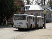 Псков. Mercedes O345G аа486