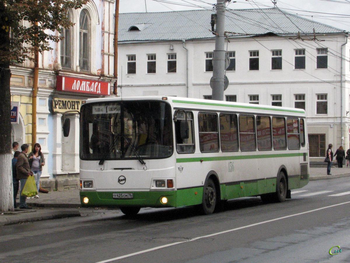 Рыбинск. ЛиАЗ-5256.26 у425см