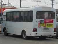 Таганрог. Hyundai County LWB с982рм