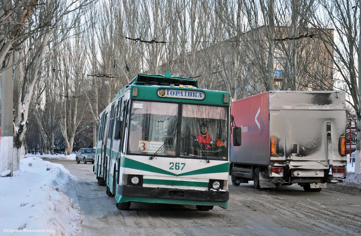 Горловка. ЮМЗ-Т1 №267