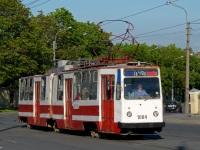 Санкт-Петербург. ЛВС-86К №1084