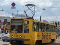 71-608К (КТМ-8) №265