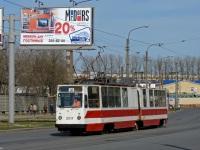 Санкт-Петербург. ЛВС-86К №3017