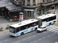 Белград. Neobus Citta LEA BG 336-VK