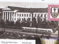 Тверь. На фото — испытания первых в СССР трамвайных вагонов КТМ/КТП-1