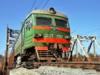 ЭР2Т-7207