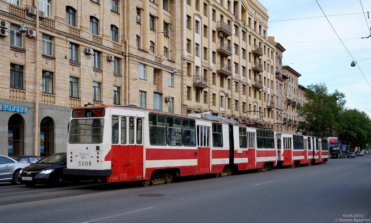 Санкт-Петербург. ЛВС-86К №5008