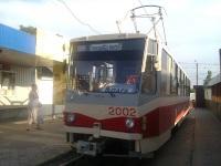 Татра-Юг №2002