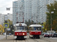 Москва. Tatra T3 (МТТЧ) №3464, Tatra T3 (МТТА) №3479