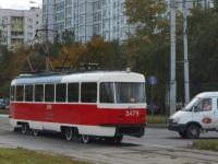 Москва. Tatra T3 (МТТА) №3479