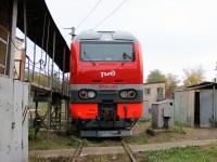 Коломна. ЭП2К-263