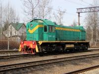 Санкт-Петербург. ТЭМ1-0487