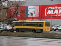Волгодонск. Hyundai AeroCity 540 сн614