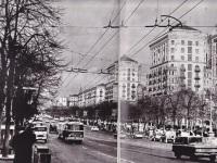 Киев. Škoda 9Tr №825